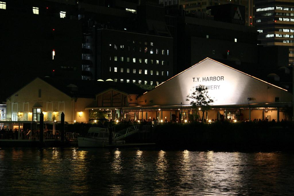 Harbor Restaurant New Orleans Airport