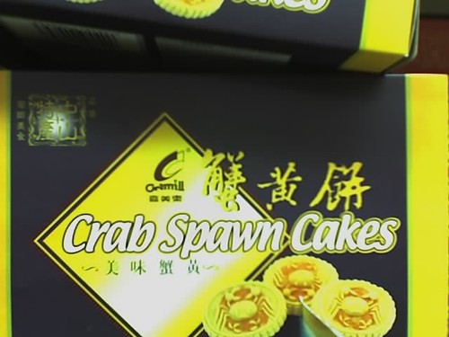 Crab Spawn Cakes | by etherealprey