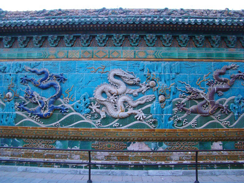 Nine Dragon Wall Beijing