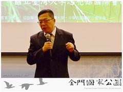 104年兩岸閩南生態保育研討會-02