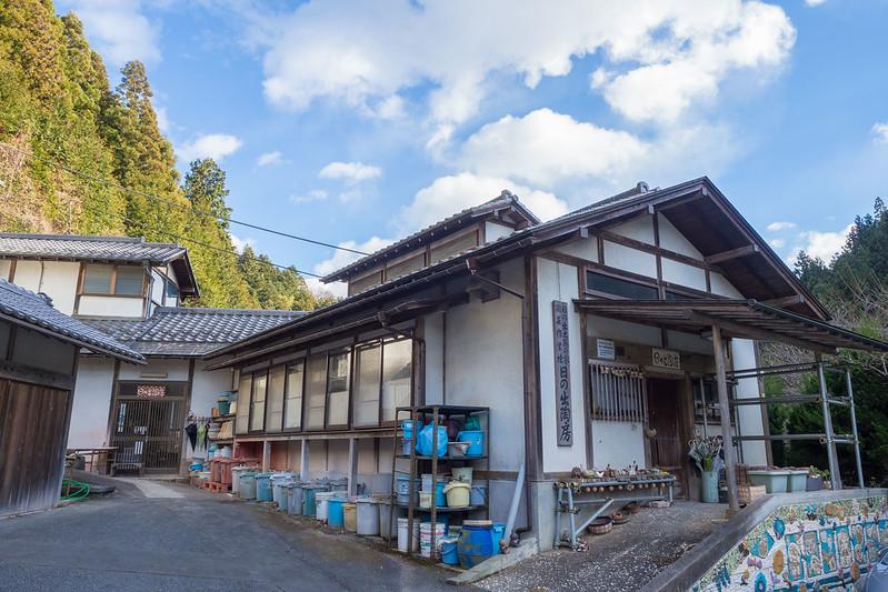 hamura_hinodemachi-73