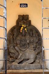 AshtathikBalahas.Varuna
