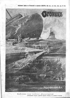Огонек 1915-19_01