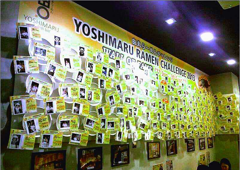 yoshimaru challennge