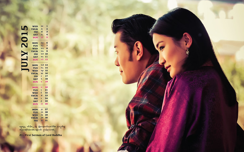His Majesty The King and Her Majesty The Gyaltsuen - Calendar - July 2015