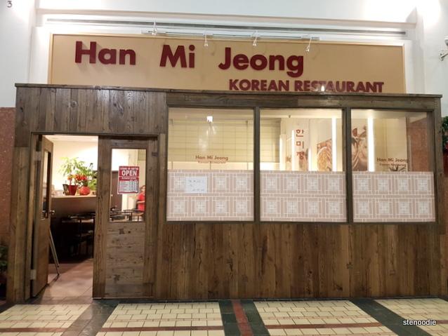 Han Mi Jeong storefront