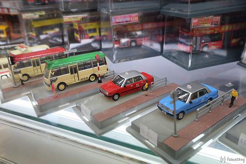 80m Bus Model Shop