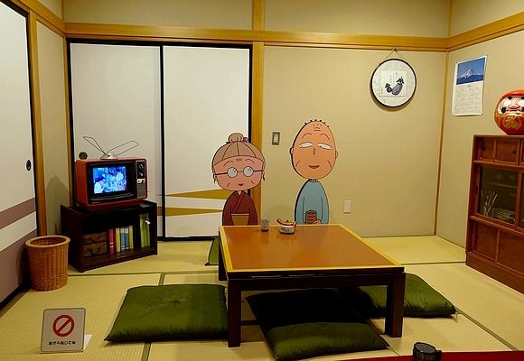 小丸子展日本旅行12
