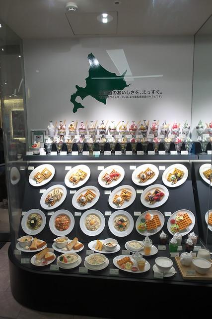 よつ葉 ホワイトコージ 札幌パセオ店_05