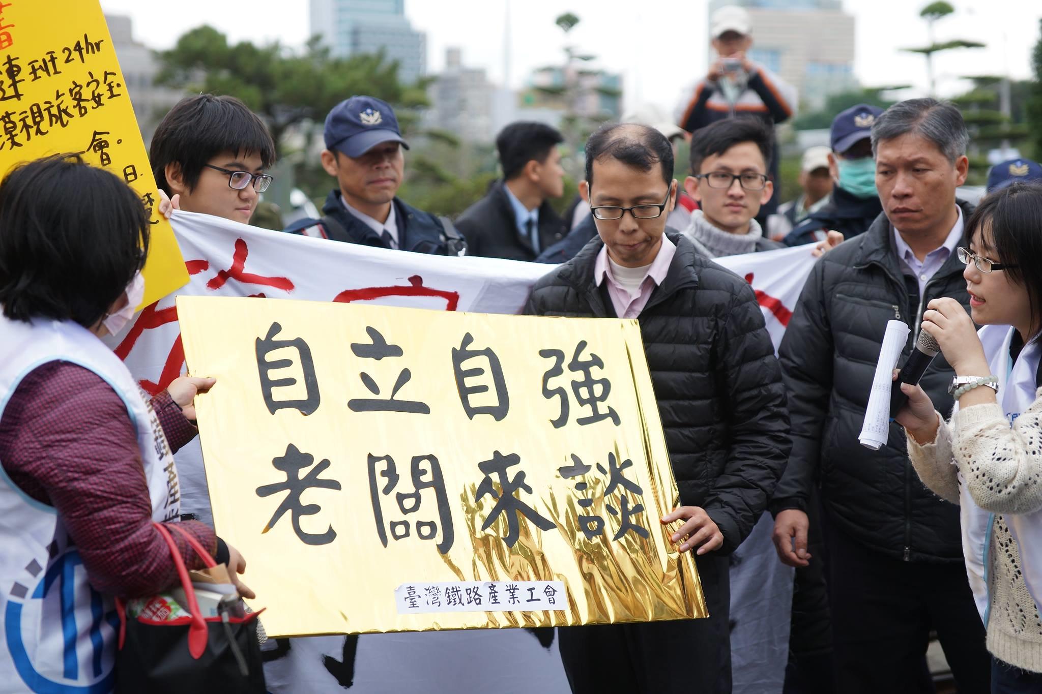 工會製作「自立自強,老闆來談」匾額,送給總統府。(攝影:王顥中)