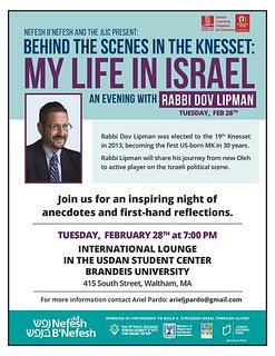Hello all! This Tuesday night at 7 pm everyone is invited to an amazing talk by Rabbi Dov Lipman, a former member of the Knesset! See below for details. | by OU-JLIC @ Brandeis