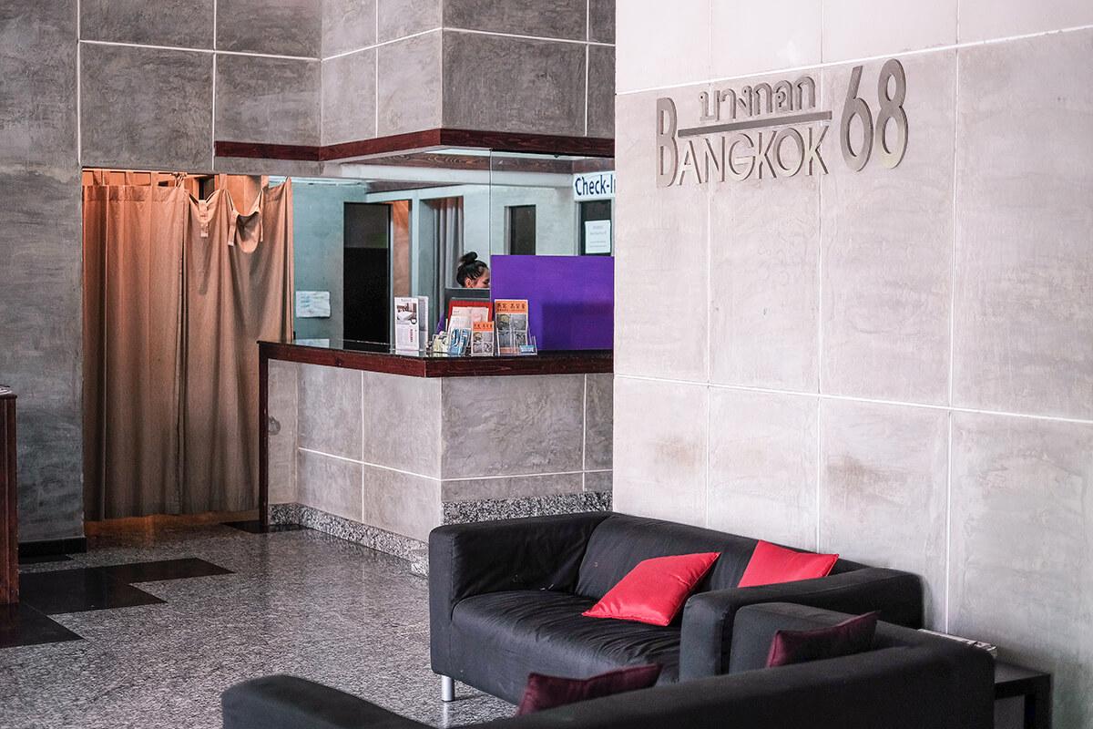 Bangkok 68 Hotel Bangkok, Thailand