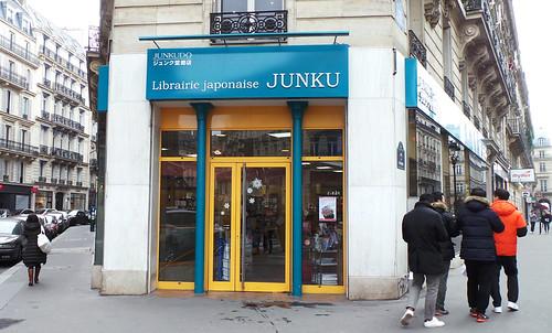 Junku Paris