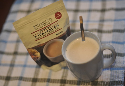 muji maple marron latte