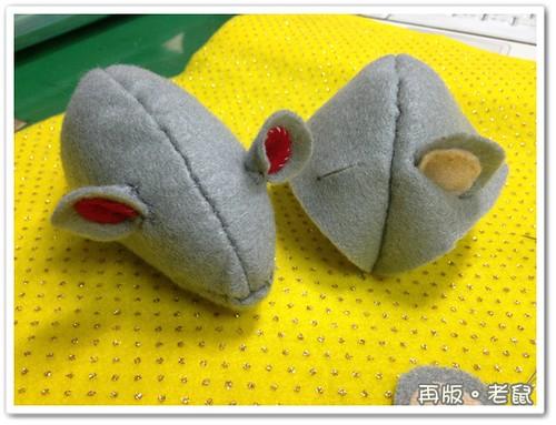 0423-老鼠 (9)