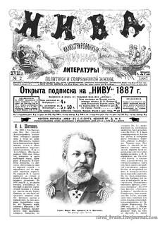 Niva 1887_0033