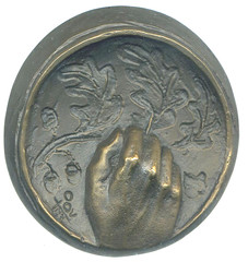 REJECTED DESIGN OF THE ANS 125TH ANNIVERSARY MEDAL, 1983