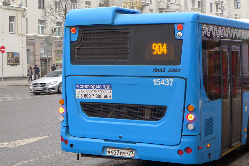 P1130673