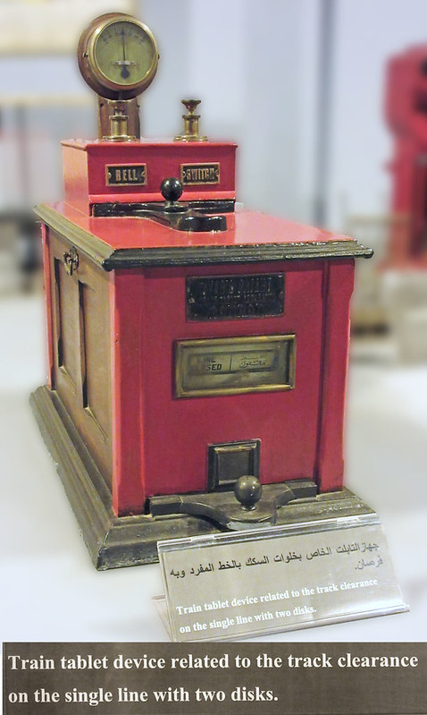 EgyptRailwayMuseum-05