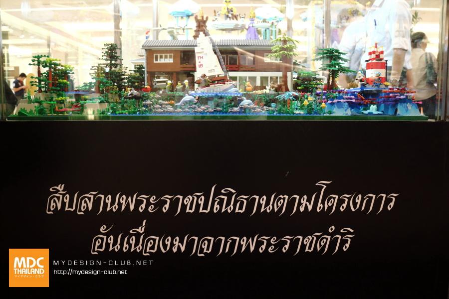 LEGO-2017-50