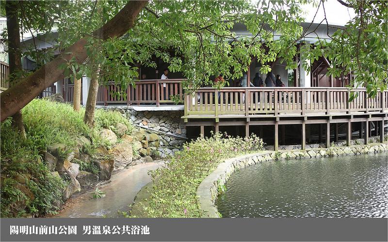 前山公園_男公共溫泉浴池