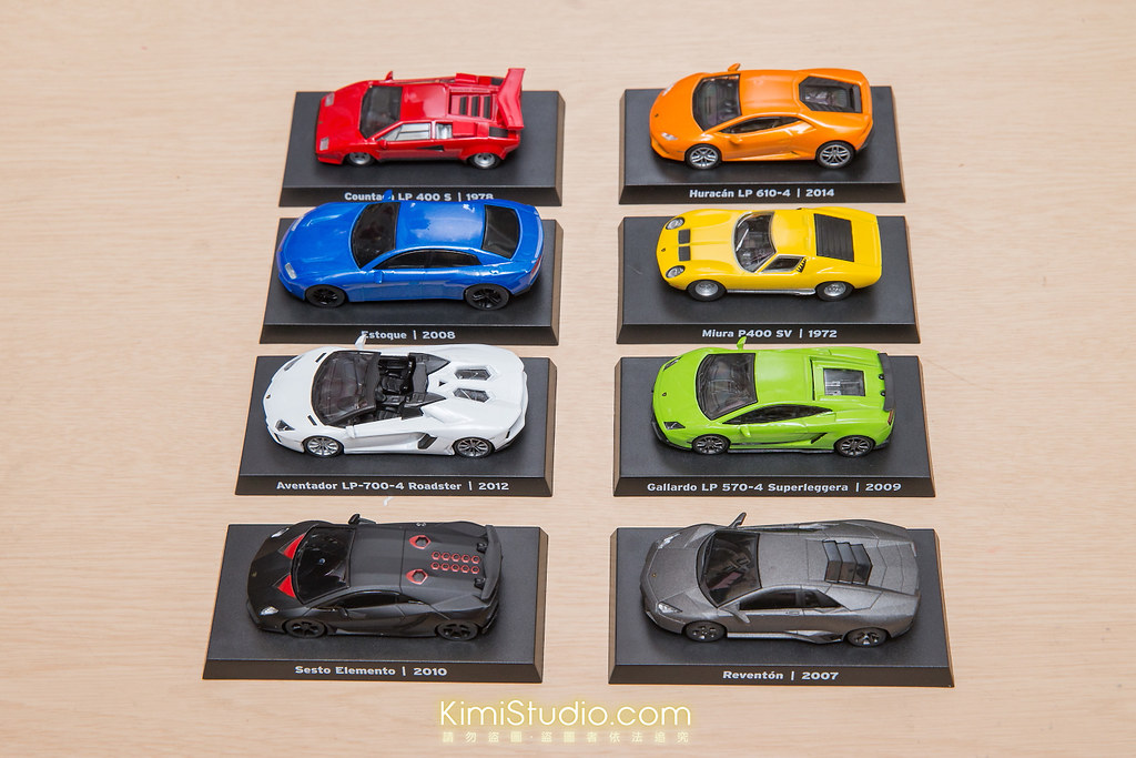 2015.06.18 711 Lamborghini-059