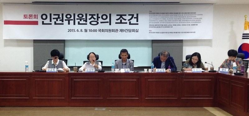 20150608_인권위원장의조건토론회 (1)