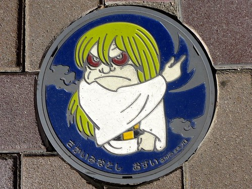 Sakaiminato Tottori, manhole cover 6 (鳥取県境港市のマンホール6)
