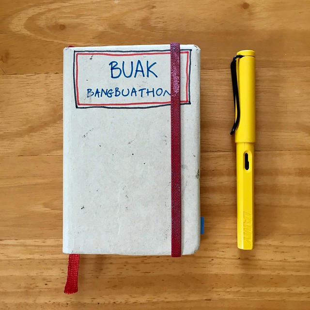 notebook & yellow lamy safari