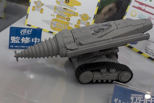 TTS2015_8-2