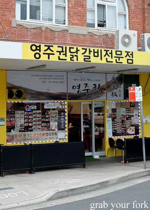 PR Korean Restaurant, Lidcombe