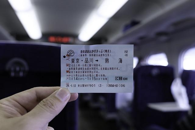170114-X-T2-00071