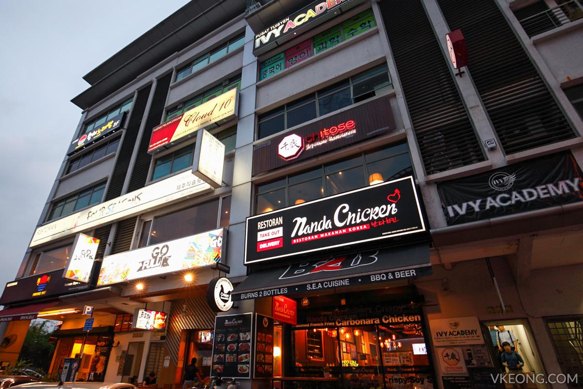 Chitose Japanese Restaurant Solaris Mont Kiara