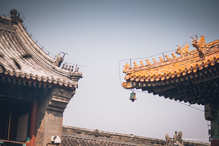 Yonghe Temple | by reubenteo