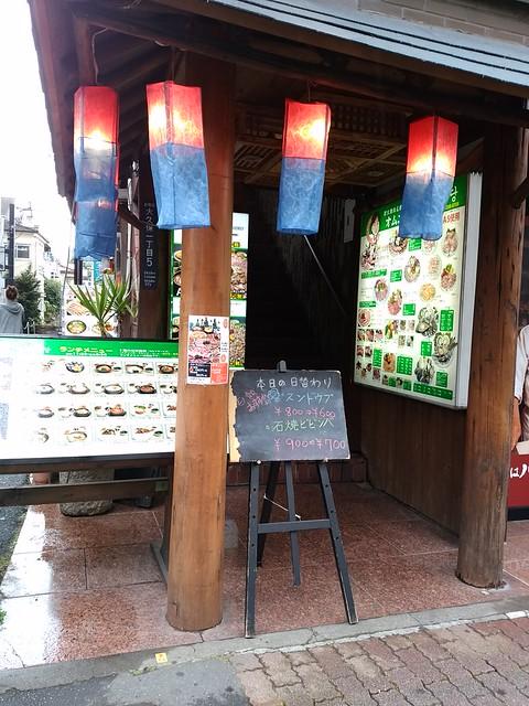 オムニ食堂 大久保店