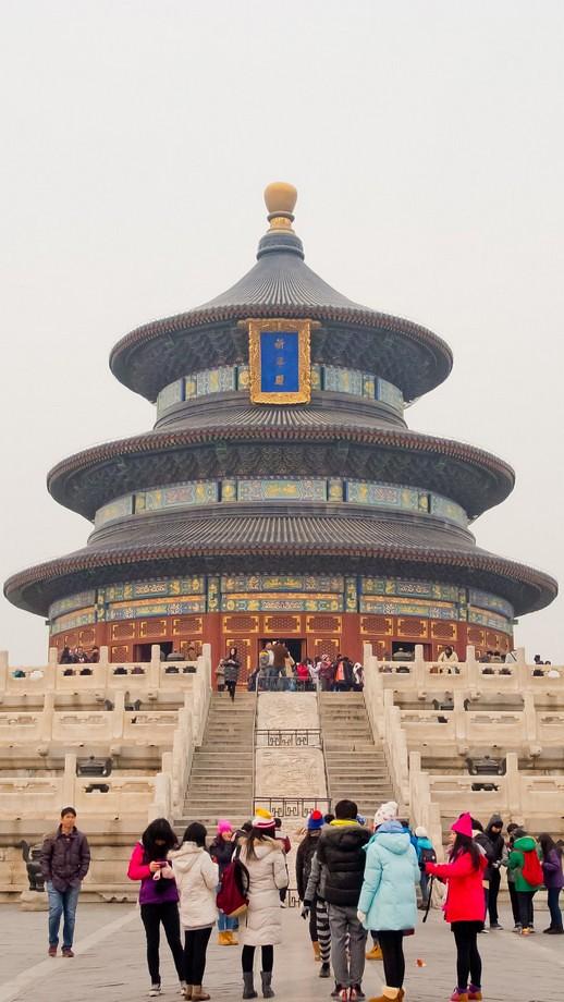 Beijing Dec 2014 - 0941