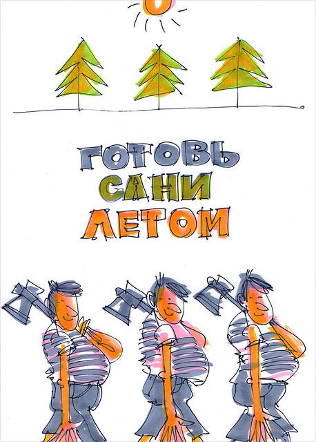 Новый-год-открытка