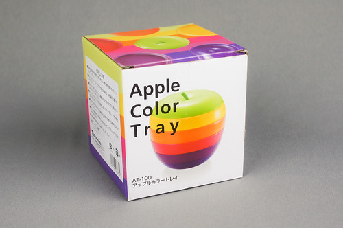 item - Apple Color Tray