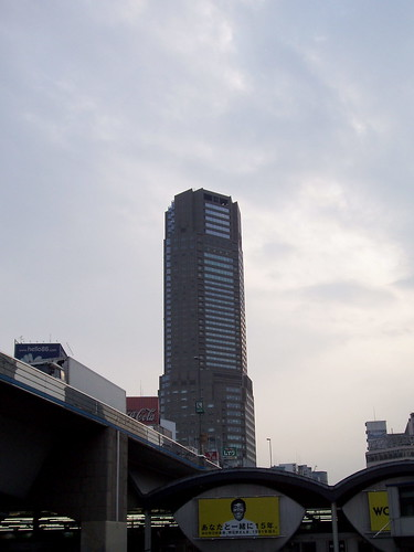 #1569 Cerulean Tower from other side of station | by Nemo's great uncle