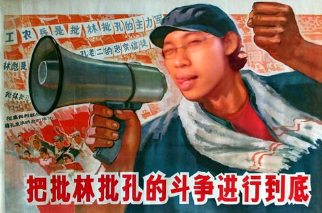 My very own vintage Chinese propaganda poster | by izreloaded