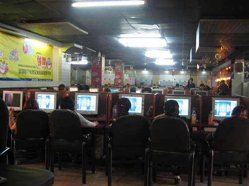 Internet cafe | by Kai Hendry