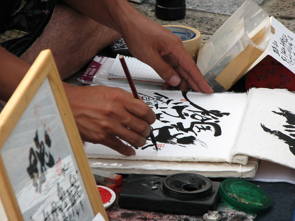 Shodo For Hire A Guy Doing Calligraphy Outside Shijo
