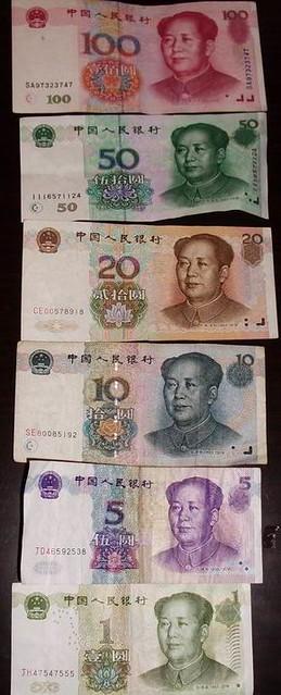 Chinese language - Wikipedia