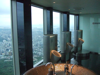Urinals with a view (Seoul Tower) | by daveshocks