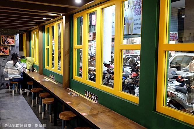 31461645616 9e92f8af4e b - 《台中♥食記》金福氣南洋食堂(台中崇德總店)。號稱可以拉超過100公分的超吸睛彩虹拉絲,食尚玩家也來採訪的打卡新熱點呦!