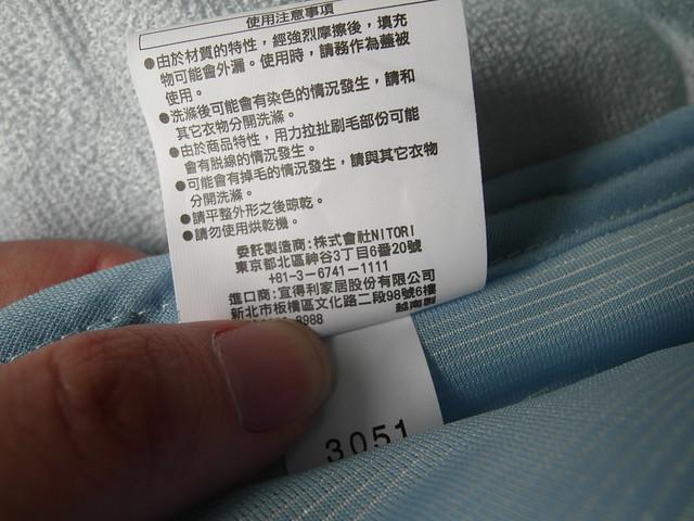洗標與使用說明@N Cool接觸涼感系列寢具