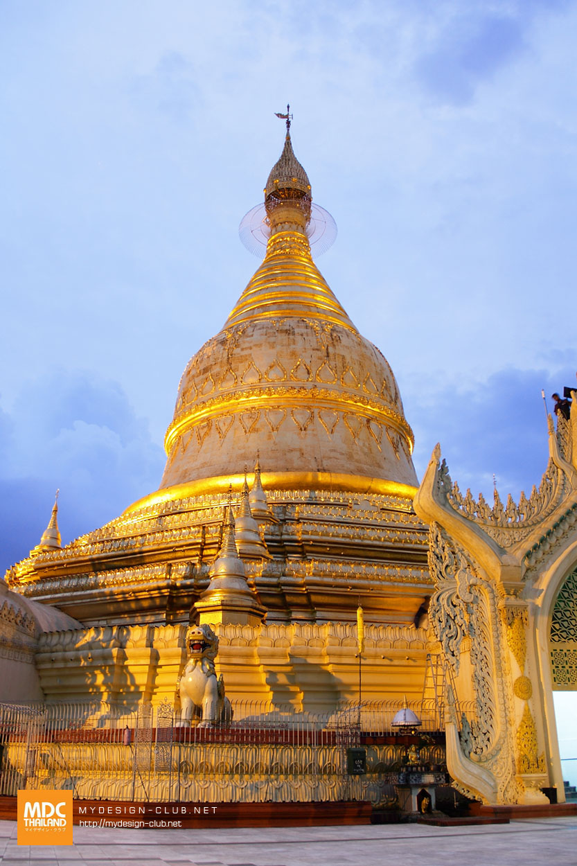 MDC-Myanmar-091