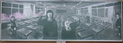 blackboad-art015
