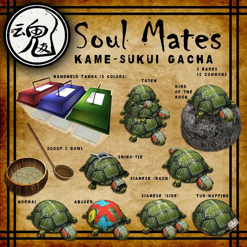 Kame-Sukui Commons Ad