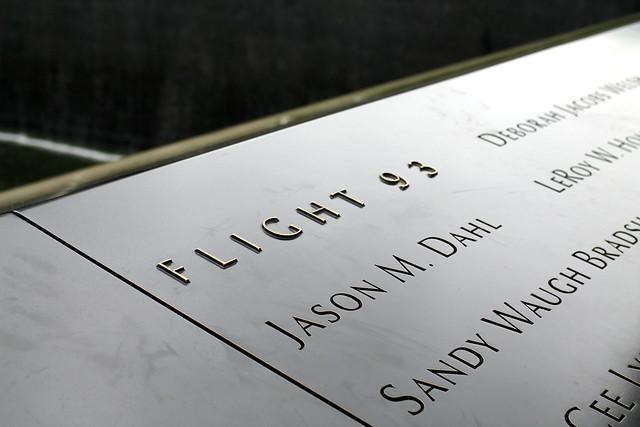 9 11 Memorial New York (6)